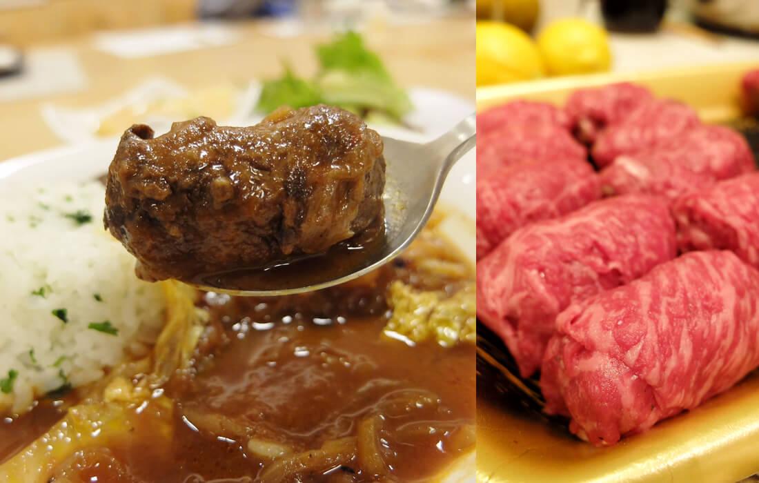 博多和牛と白菜のビーフシチュー